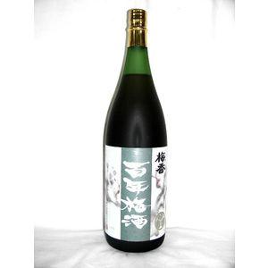 梅香 百年梅酒 1800ml 14度 [明利酒類 茨城県 梅酒 甲類焼酎ベース ブランデーブレンド]
