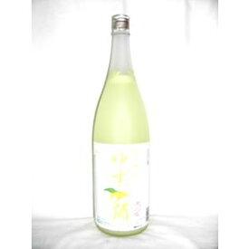 すてきなゆず酒 1800ml 7度 [麻原酒造 埼玉県 柚子リキュール]