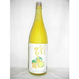 すてきなシークワーサー酒 1800ml 6度 [麻原酒造 埼玉県 シークワーサーリキュール]