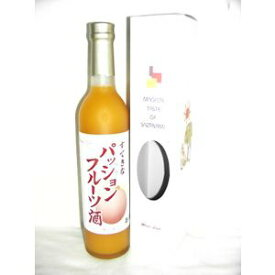 すてきな情熱パッションフルーツ酒 500ml 7度 [麻原酒造 埼玉県 パッションフルーツリキュール]