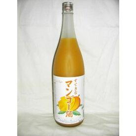 すてきなマンゴー酒 1800ml 7度 [麻原酒造 埼玉県 マンゴーリキュール]