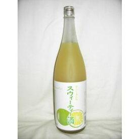 すてきなスウィーティー酒 1800ml 7度 [麻原酒造 埼玉県 スイーティーリキュール]