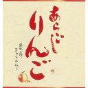 梅の宿 あらごしりんご酒 1800ml 7度 [梅乃宿酒造 奈良県 日本酒ベース]