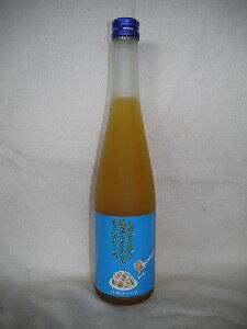 マンゴー梅酒 こだわりぬいた宮崎のプレミアムマンゴー、はじめました500ml 8度 [篠崎 福岡県 梅酒]