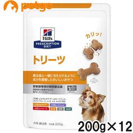 【12個セット】ヒルズ 犬用 トリーツ 200g【あす楽】