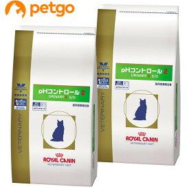 【2袋セット】ロイヤルカナン 食事療法食 猫用 pHコントロール2 ドライ 4kg【あす楽】
