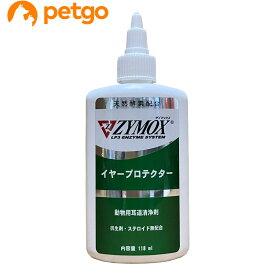 ZYMOX ザイマックス イヤープロテクター 犬猫用 118mL【あす楽】
