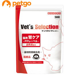 ベッツセレクション 腎ケア 猫用 PPレーベル 1.5kg(300g×5袋)【あす楽】