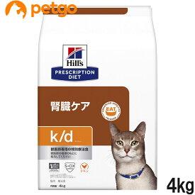ヒルズ 猫用 k/d 腎臓ケア ドライ 4kg【あす楽】