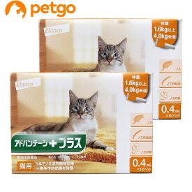 【2箱セット】アドバンテージプラス 猫用 0.4mL 1.6〜4kg 3ピペット(動物用医薬品)【あす楽】