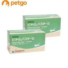 【2個セット】ビオイムバスター錠 犬猫用 100錠(動物用医薬品)【あす楽】