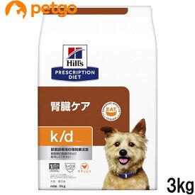 ヒルズ 犬用 k/d 腎臓ケア ドライ 3kg【あす楽】
