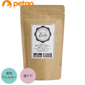 Lotti(ロッティ) 犬用 食物アレルギーに配慮した瞳ケアトリーツ 50g【あす楽】