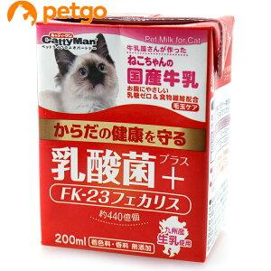 キャティーマン ねこちゃんの国産牛乳 乳酸菌プラス 200mL【あす楽】