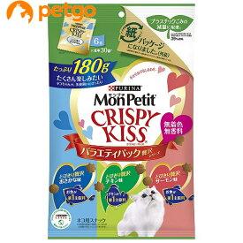 モンプチ クリスピーキッス バラエティーパック 贅沢シリーズ 180g【あす楽】
