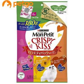 モンプチ クリスピーキッス バラエティーパック セレクトシリーズ 180g【あす楽】