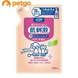 ペットキレイ 顔まわりも洗える 泡リンスインシャンプー 子犬・子猫用 つめかえ用 200mL【あす楽】