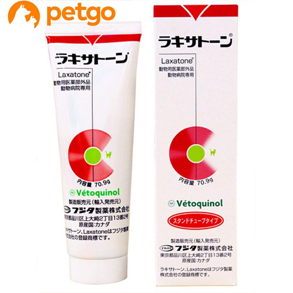 ラキサトーン 猫用 70.9g(動物用医薬部外品)【あす楽】