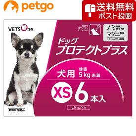 【ネコポス(同梱不可)】ベッツワン ドッグプロテクトプラス 犬用 XS 5kg未満 6本 (動物用医薬品)【あす楽】