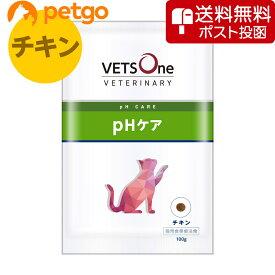 【ネコポス(同梱不可)】ベッツワンベテリナリー 猫用 pHケア チキン 100g【あす楽】