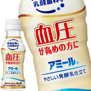 アサヒ カルピス由来の健康科学 アミール やさしい発酵乳仕立て 100mlPET×60本[30本×2箱][賞味期限:4ヶ月以上][送料無料]【4〜5営業日以内に出荷】
