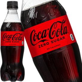 コカコーラ コカ・コーラゼロシュガー500mlPET×24本北海道、沖縄、離島は送料無料対象外[送料無料]【4〜5営業日以内に出荷】