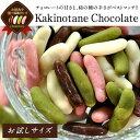 チョコレート 選り取り