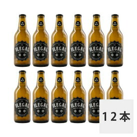 《ベンティスケーロ》イリーガル 12本セット(1ケース)[常温/冷蔵]【3〜4営業日以内に出荷】