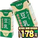 九州乳業 みどり豆乳 成分無調整豆乳 1L紙パック×24本[6本×4ケース]北海道、沖縄、離島は送料無料対象外[賞味期…