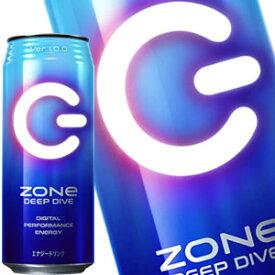 サントリー ZONe DEEP DIVE ゾーン ディープ ダイブ 500ml缶×48本[24本×2箱]北海道、沖縄、離島は送料無料対象外[賞味期限:3ヶ月以上][送料無料]【4〜5営業日以内に出荷】