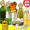 White wines white wine medal winner France 6 pieces (Vol.7)