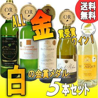 白全是白色的葡萄酒,金牌得主法國 6 件 (Vol.77)