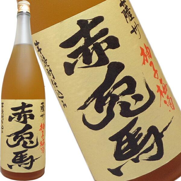 赤兎馬 柚子梅酒 14% 1800ml【楽ギフ_包装】【thxgd_18】
