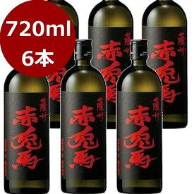 薩洲 赤兎馬(せきとば)25度 720ml×6本セット 濱田酒造