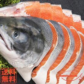 【送料無料】ロシア産 沖流し 時鮭(甘塩) 大型3キロ以上 1本物(化粧箱入・真空包装)ギフト お歳暮 誕生日プレゼント 内祝い 贈り物 母の日 父の日