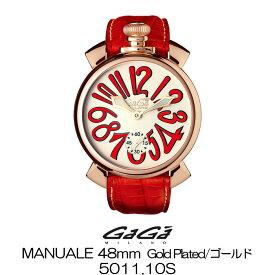GaGa MILANO MANUALE 48MM GOLD PLATED/ガガミラノ マニュアーレ 48MM ゴールド 5011.10S 国内正規品 正規販売店 新品・未使用