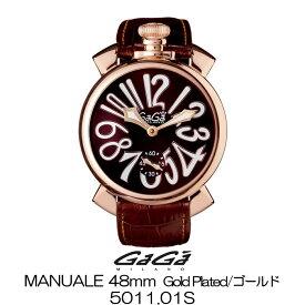 GaGa MILANO MANUALE 48MM GOLD PLATED/ガガミラノ マニュアーレ 48MM ゴールド 5011.01S 国内正規品 正規販売店 新品・未使用
