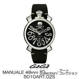 GaGa MILANO MANUALE 48MM ART COLLECTION/ガガミラノ マニュアーレ 48MM アートコレクション5010ART.02S 国内正規品 正規販売店 新品・未使用
