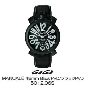 GaGa MILANO MANUALE 48MM BLACK-PVD/ガガミラノ マニュアーレ 48MM ブラックPVD 5012.06S 国内正規品 正規販売店 新品・未使用