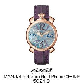 GaGa MILANO MANUALE 40MM GOLD PLATED/ガガミラノ マニュアーレ 40MM ゴールド 5021.9 国内正規品 全国送料無料 新品・未使用