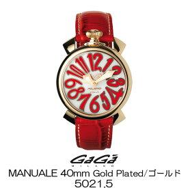 GaGa MILANO MANUALE 40MM GOLD PLATED/ガガミラノ マニュアーレ 40MM ゴールド 5021.5 国内正規品 全国送料無料 新品・未使用