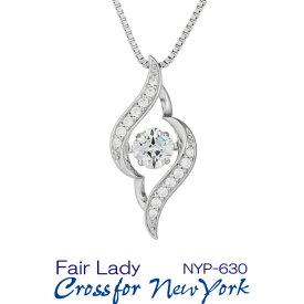 クロスフォーダンシングストーン キュービックジルコニアネックレス クロスフォーニューヨーク/Crossfor New York Fair Lady NYP-630 正規販売店 ラッピング無料 送料無料 新品・未使用