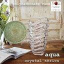 NEW【送料無料】【割れない】【花器】ポリカーボネートクリスタル AQUA 高さ33.5cm 軽い 花瓶 ガラス 高級感 透明 硬度 ギフト 新築祝…