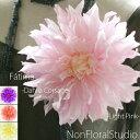 *ファティマ (ダリアのコサージュ 全4色) 『ライントピンク』 -ケース付き-【アートフラワー】【RCP】