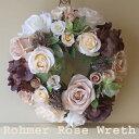 【限定数】貴重なバラのリース『ロメールローズ』[BOX付き]〜約28cm〜【ドライフラワー】【リース】【楽ギフ_包装】【楽ギフ_のし宛書…