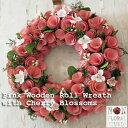 【送料無料】【あす楽】眠りの木ピンクリースwith sakura リース Lサイズ 桜 母の日 ギフト 玄関 ドア オリジナル ピンク ドライフラワ…