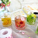 【送料無料】ハーバリウム フルーツカクテル(ギフトBox入り)インテリア 癒し オレンジ ストロベリー キーウイ フレッシュ フルーツ …