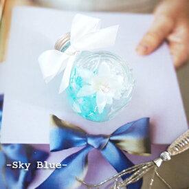 【送料無料】『ランのハーバリウム ラウンド-S-』(ギフトBox入り)ウェディングハーバリウム オーキッド プチギフト ブルー ホワイト ピンク フラワー ギフト サムシングブルー おすすめ 人気 ランキング ショップ サロン