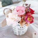 【送料無料】【プリザーブドフラワー】母の日 デザイナーズ オリジナル ギフト プレゼント バラ 結婚祝い 記念日 誕生日 新生活 母 ウ…