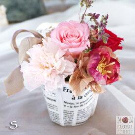 【送料無料】【プリザーブドフラワー】母の日 デザイナーズ オリジナル ギフト プレゼント バラ 結婚祝い 記念日 誕生日 新生活 母 ウェルカム 造花 ドライフラワー インテリア 枯れないお花のアレンジ